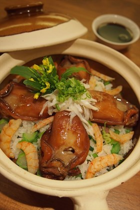 Pot Rice with Seafood and Mixed Vegetables
