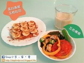 玉桂香蕉全麥吐司早餐